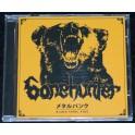 Bonehunter (FIN) - Rabid Sonic Fire MCD